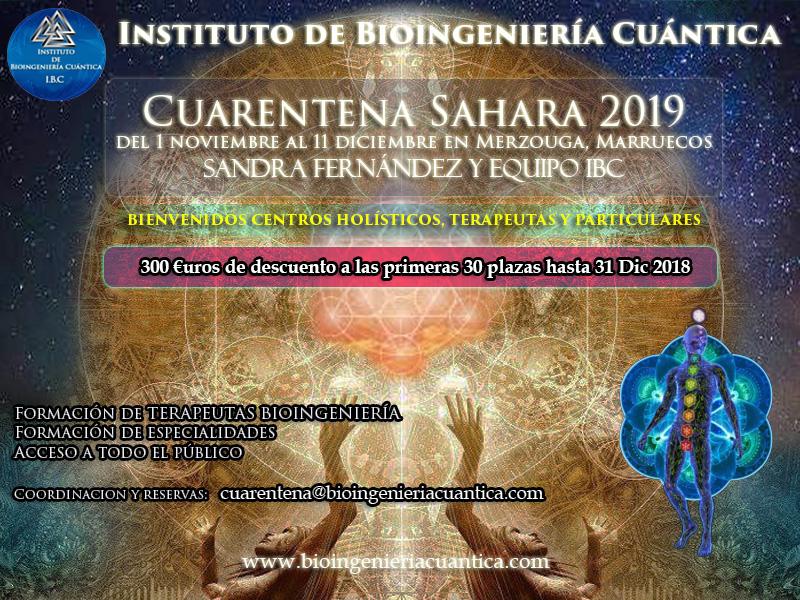 Cuarentena en el Desierto. con Sandra Fernández y Equipo IBC  1 nov al 11 dic 2019. Merzouga, MARRUECOS @ Albergue Kasbah Dunes D´Or